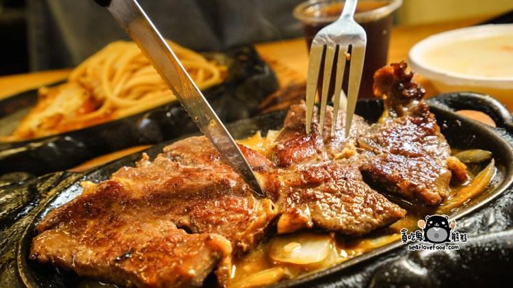 高雄三民區牛排 芝加哥牛排-建工路附近平價好吃牛排豬排雞腿排推薦