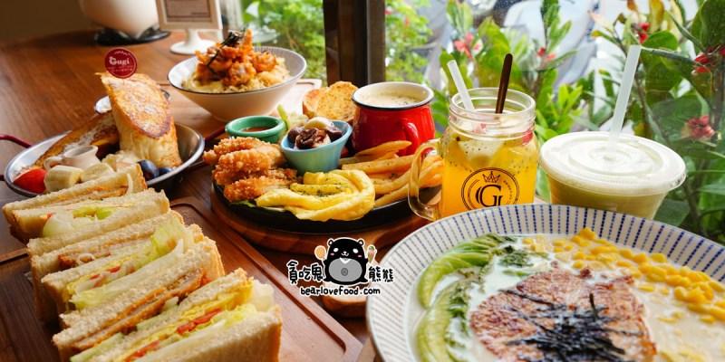 高雄鳳山區早午餐  咕嘰咕嘰早午餐文建店-適合全家人一起愜意共享美好早午餐時刻