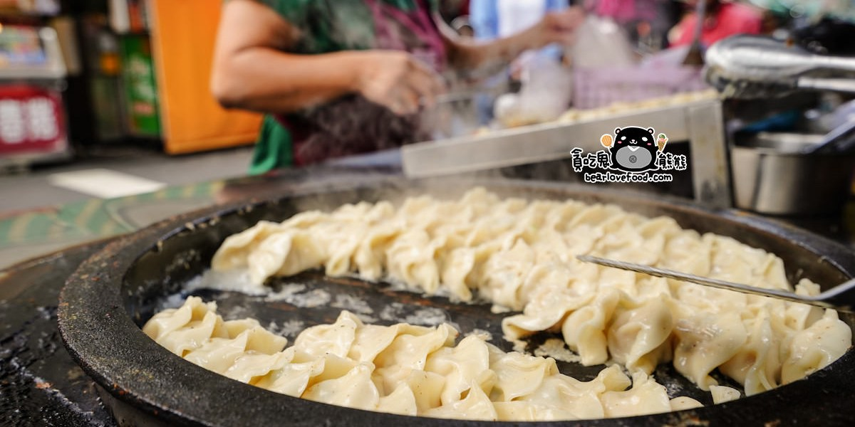 高雄三民區早餐 中都煎餃-在地推薦人情味足一顆三元煎餃