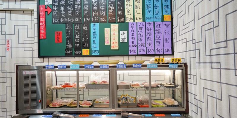 高雄苓雅區美食 YK鐵板燒-自己選菜選肉交給廚師料理