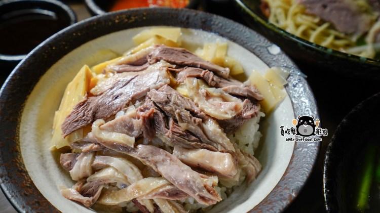 高雄苓雅區美食 林佳慶傳統鵝肉店總店-專治壞嘴斗,好食材一吃就知道