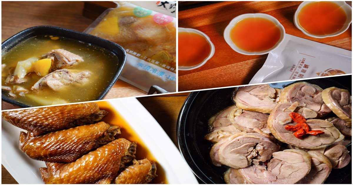 高雄前鎮區美食 杉林大野山雞-有認證無抗生素可以安心吃的放山雞