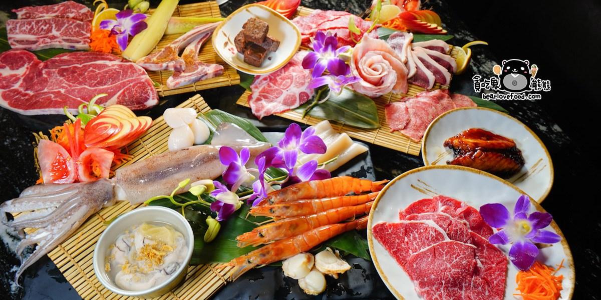 高雄燒肉吃到飽 野村日式燒肉崛江店-進化後更精緻吃到飽,前金區燒肉火鍋吃到飽推薦