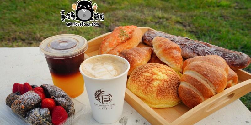 高雄鼓山區美食 日光巴黎美術館店-單品手沖咖啡進口食材高質感麵包,暖心上市