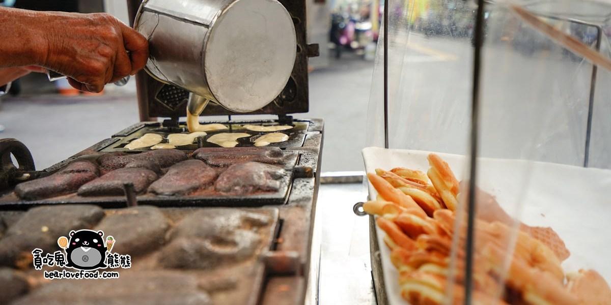高雄三民區美食 中都雞蛋糕-阿伯的古早味