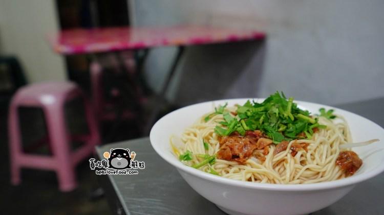 高雄三民區麵店 廟口美濃粄條-義民廟前客家口味乾麵