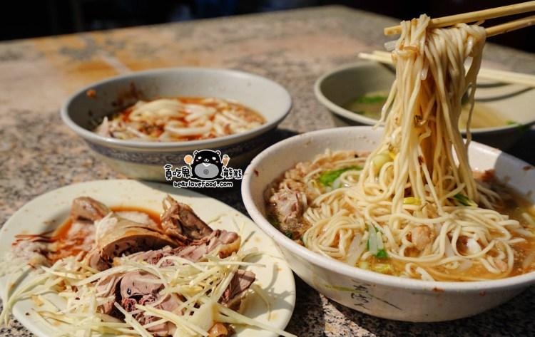 高雄三民區麵店 遼寧街50年老店鴨肉麵-極推湯麵,鴨肉雞骨洋蔥熬的湯,鮮甜尬