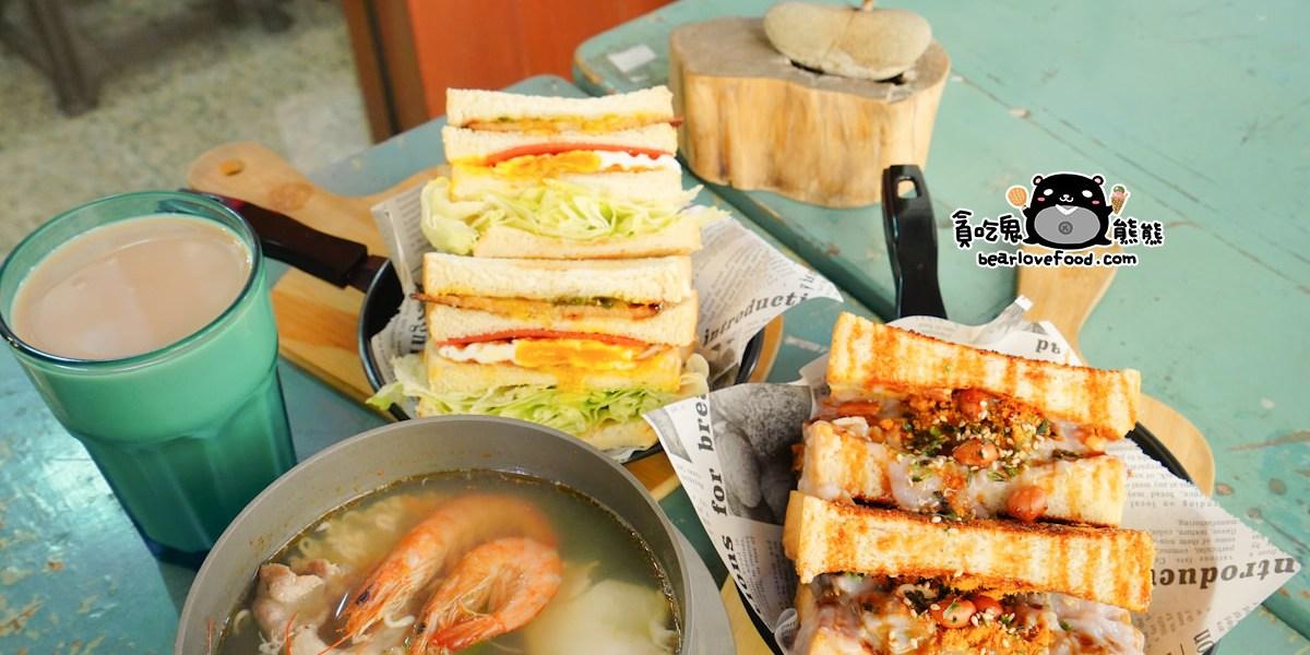 高雄左營區早午餐 9號廚房-新鮮食材賣完就沒有,芋頭系列很推喔