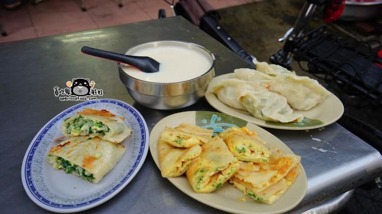 高雄苓雅區早餐 丁家豆漿店-傳統外省口味早餐店,便宜又實在