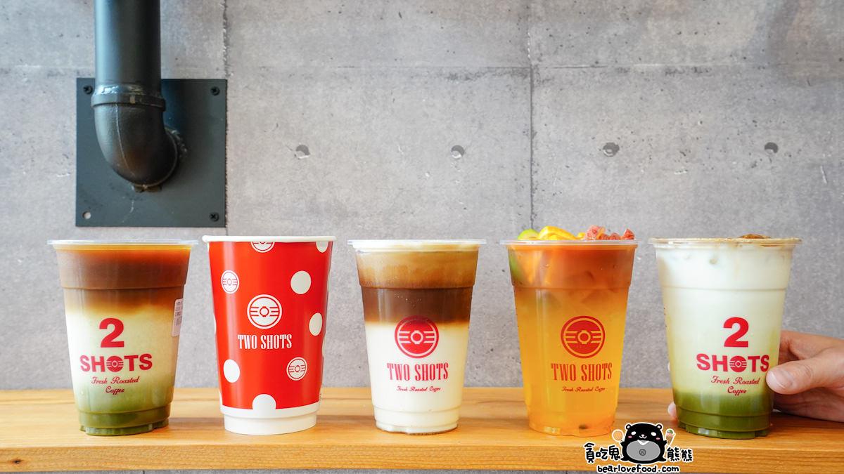 高雄左營區咖啡 TWO SHOTS高雄裕誠店-平價新鮮烘焙,高CP值
