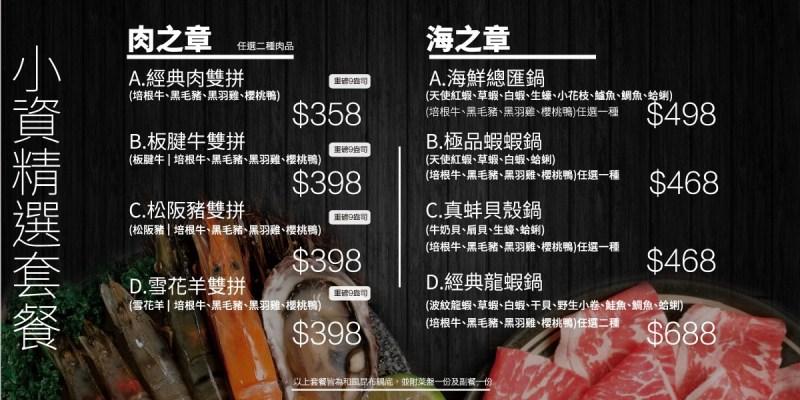 高雄三民區火鍋 舞古賀鍋物專賣店天祥店-免費停車的優質鍋物頂級肉品平價專賣