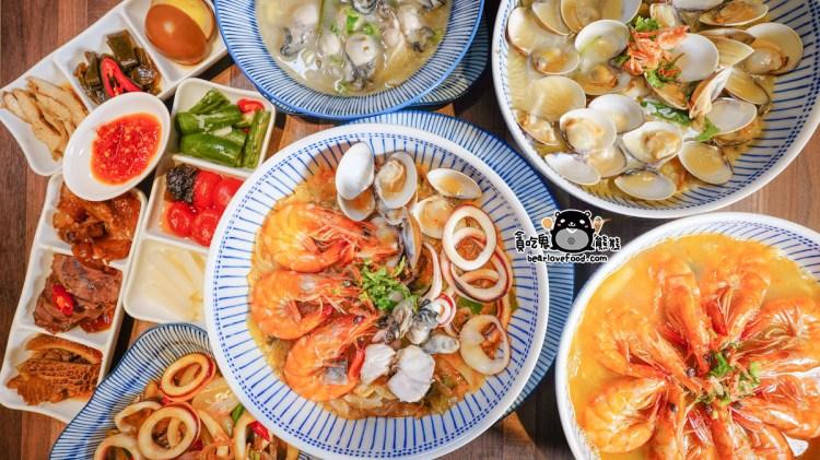 受保護的內容: 高雄前鎮區美食 祥順水產-現撈現送,保鮮分切,新鮮海味不吃不可