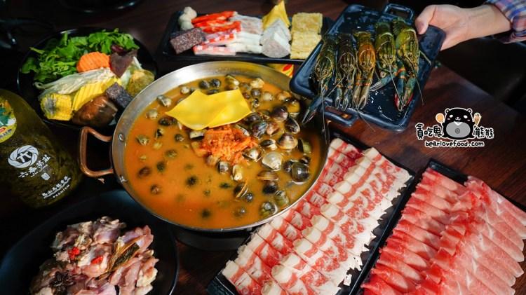 高雄苓雅區吃到飽 拾貝鍋物-吃肉吃到飽488元海陸吃到飽676元