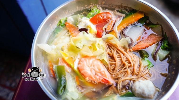 高雄三民區鍋燒麵 享健康水餃鍋燒麵 滿滿蔬菜一大碗鍋燒麵好便宜