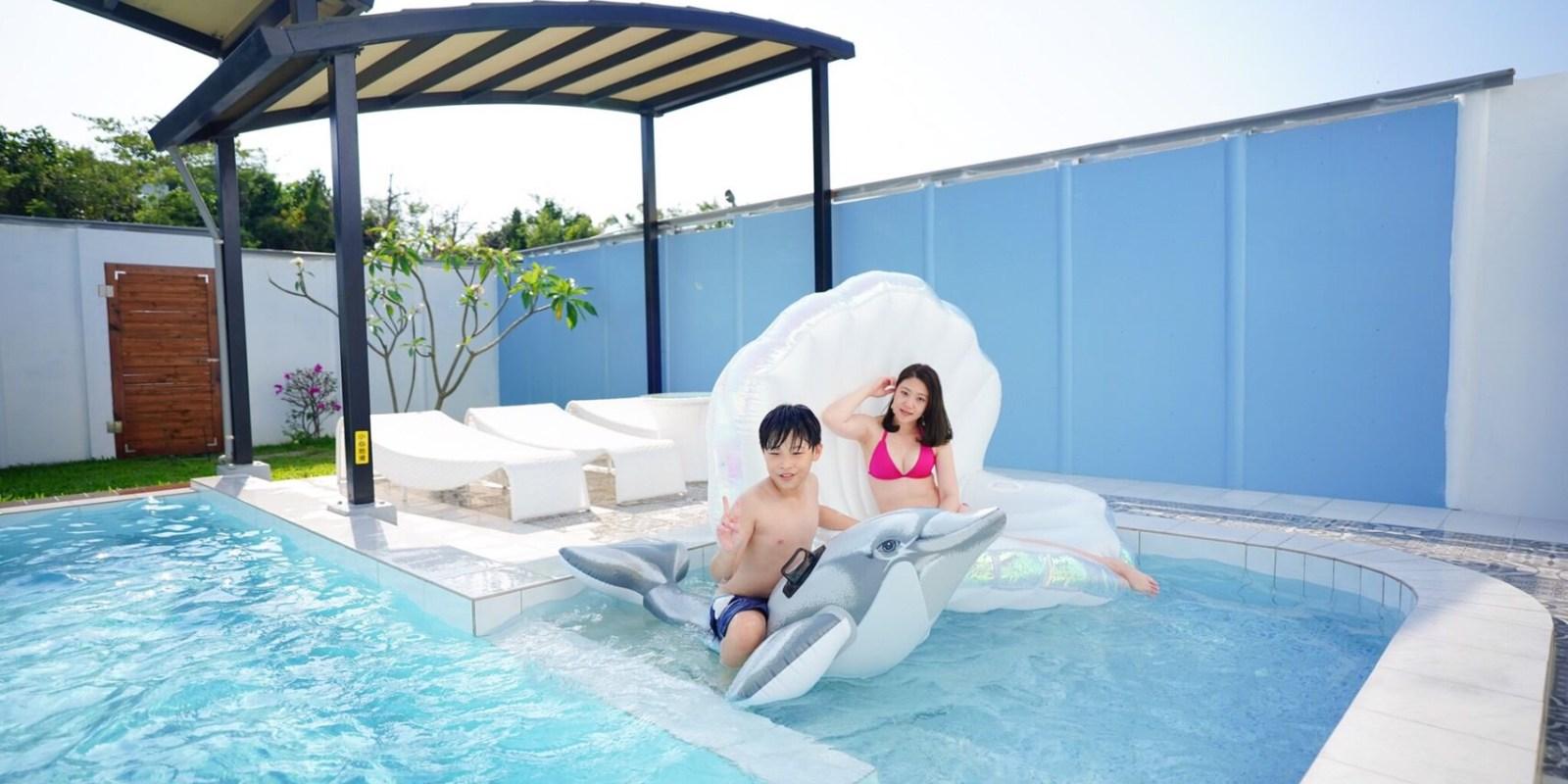 恆春住宿 阿爾法 Alpha Villa一起躺在泳池畔看滿天星星