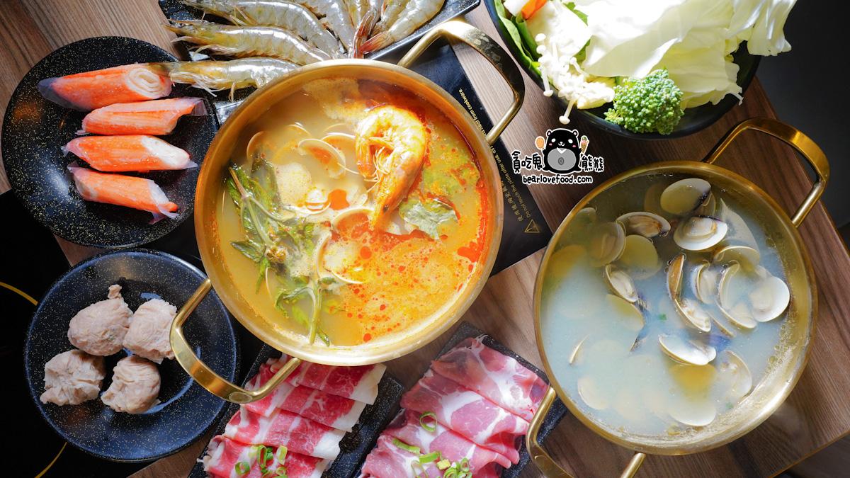 高雄火鍋吃到飽  玖玖香一品鍋-勞工公園附近吃到飽,南洋風味蛤蠣鍋458元無服務費吃到飽