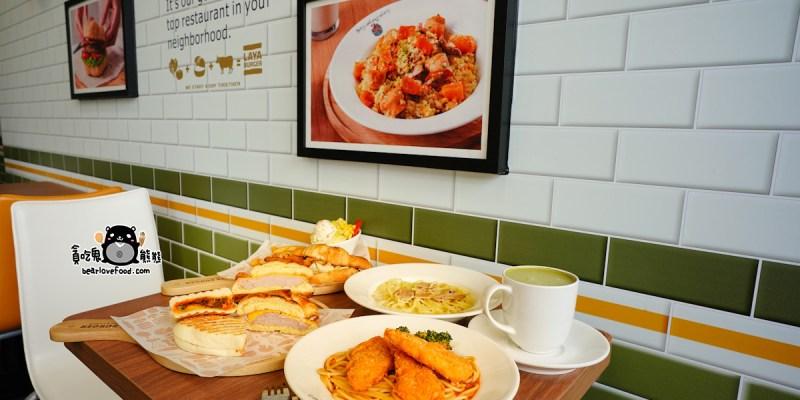 高雄左營區早午餐 拉亞漢堡高雄城峰店-新開幕,很驚訝只需要55元的義大利麵