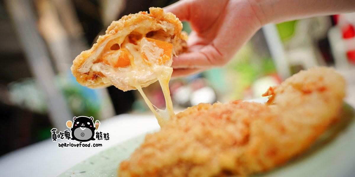 高雄苓雅區雞排 迷路炸物店-包料實在,飽滿厚雞排,一種雞排兩種吃法
