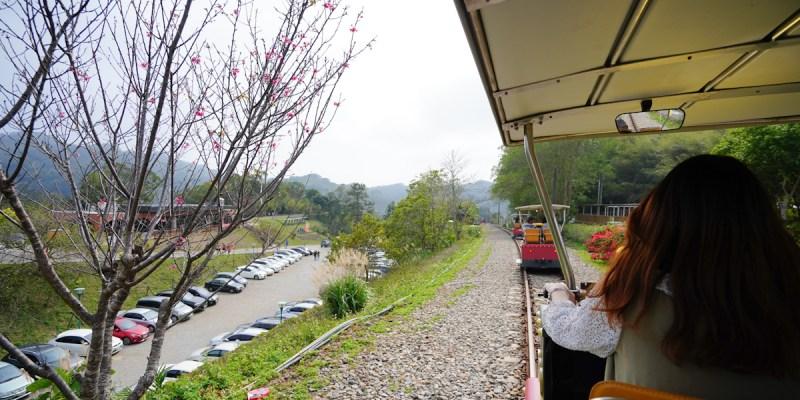 苗栗縣舊山線鐵道自行車完整3條路線票價與攻略,懶人必備