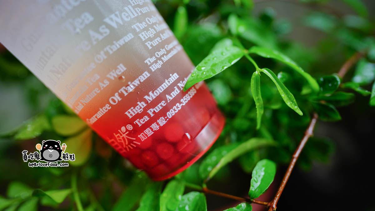 高雄苓雅區飲料 淬自然成功店-日本合格進口的珍珠吃過沒?台灣南投茶,台糖蔗糖,喝好喝也喝安心(已歇業)
