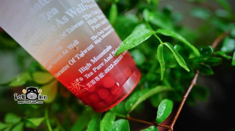 高雄苓雅區飲料 淬自然成功店-日本合格進口的珍珠吃過沒?台灣南投茶,台糖蔗糖,喝好喝也喝安心
