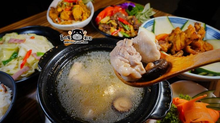 高雄新興區美食 領鮮迷你土雞鍋-個人獨享百元土雞鍋,放山雞下酒菜功夫料理