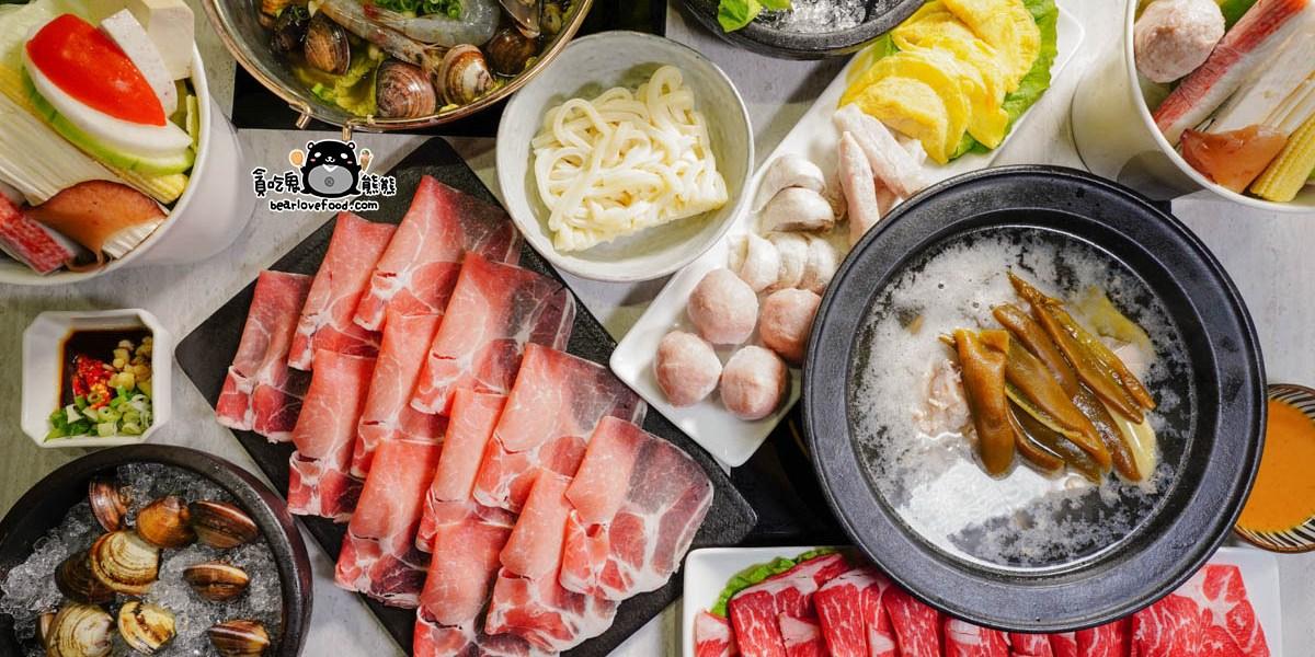 高雄左營區火鍋 肉癮食鍋-個人小火鍋品質讚,單價又不貴(已歇業)