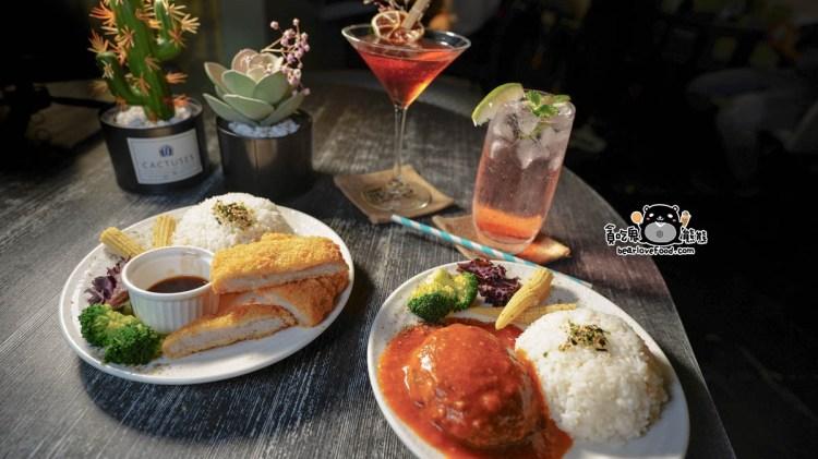 受保護的內容: 高雄前金區餐酒館 ivy bistro小食好酒-日式洋食調酒沙發音樂放鬆空間