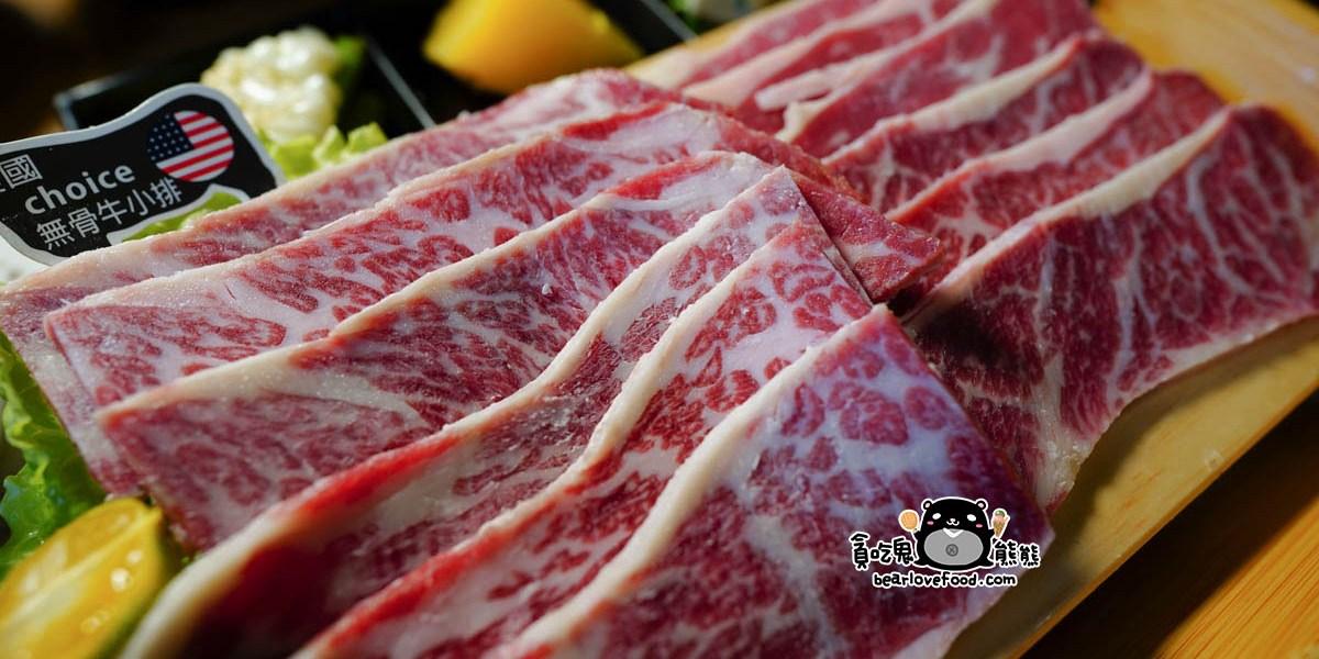 高雄新興區美食 簡單肉舖高雄新田店-肉肉的專家,炙燒火鍋,湯飯飲料無限續