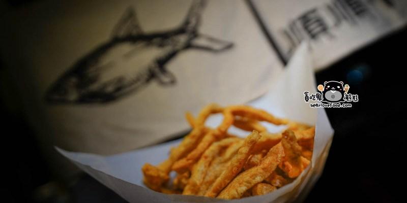 瑞豐夜市美食 順順小攤車-方便的手拿逛街小吃,必吃不添加防腐劑的魚薯條