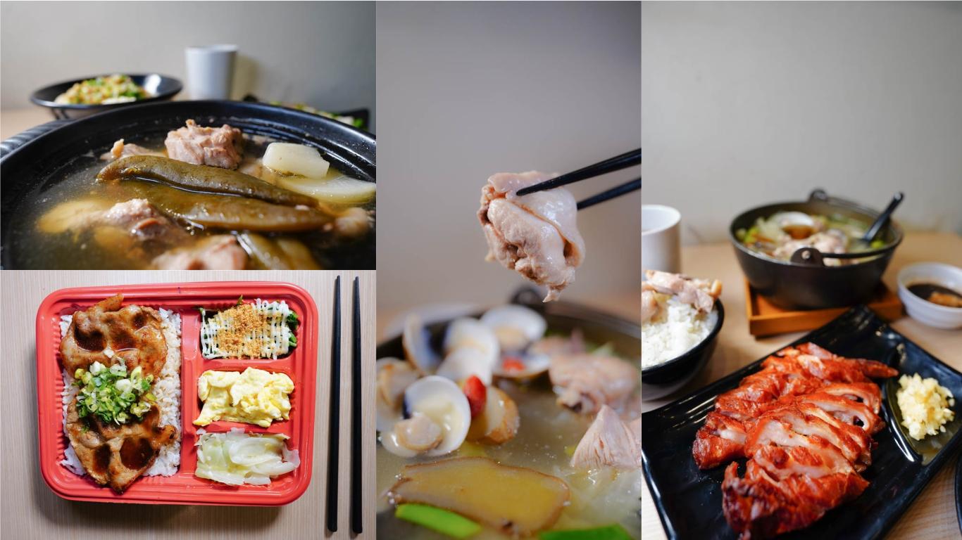 高雄鼓山區火鍋 食家個人土雞鍋-一人一鍋獨享11種土雞鍋.價格120元起 - 貪吃鬼熊熊-美食/攝影/旅遊