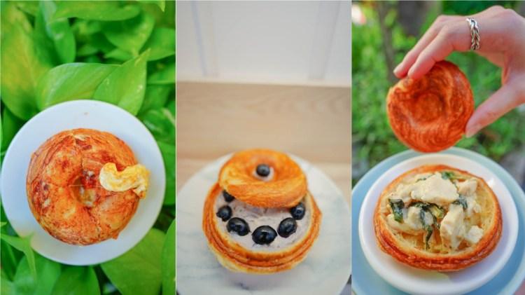 高雄苓雅區甜甜圈 療癒甜甜圈大遠百店-多種口味,鹹甜都有,正餐點心都很適合