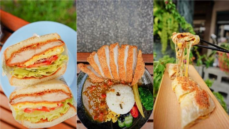 高雄三民區美食 朝食暮饗-從早吃到晚,早午餐+主食+正餐+點心供應