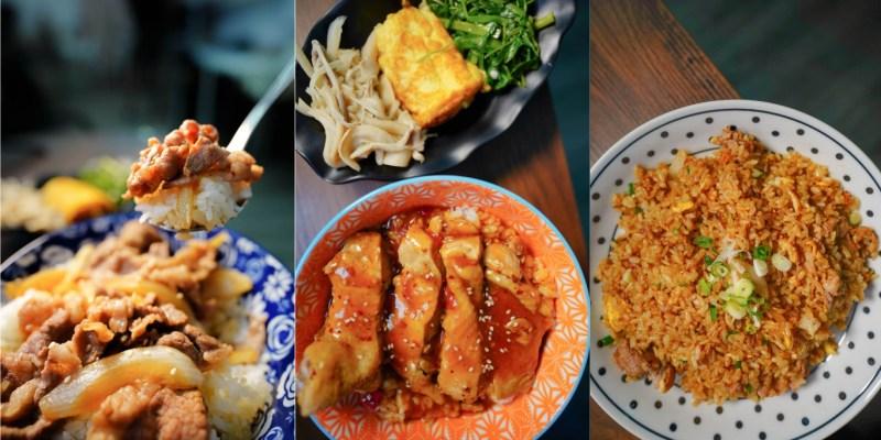 高雄三民區美食 筷子丼丼餐食館- 家庭式簡餐店,平價消費