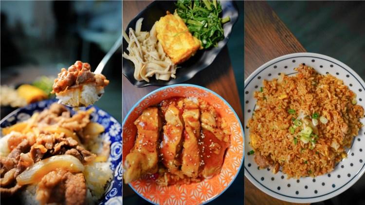 高雄三民區美食 筷子丼丼餐食館- 家庭式簡餐店,平價消費(已歇業)