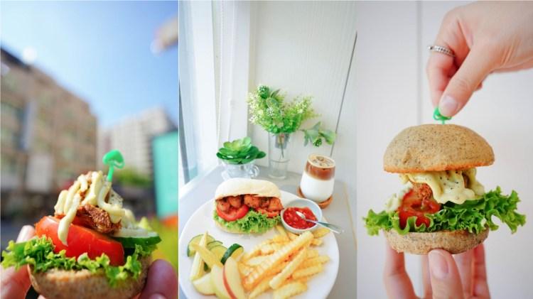 高雄素食 諾提斯Notice蔬食漢堡專賣-左營美食素食新選擇
