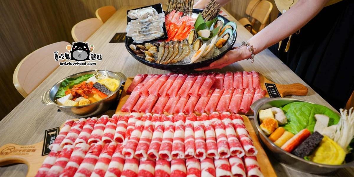 台南美食 富士匠鍋物台南湖美店-和緯黃昏市場附近新開幕火鍋店,白飯飲料冰淇淋無限供應