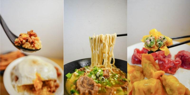 左營美食 椿萱小館-中華電信至聖服務中心對面,午餐時段供應到晚餐,台式小餐館,牛肉麵,肉燥飯,滷味必吃