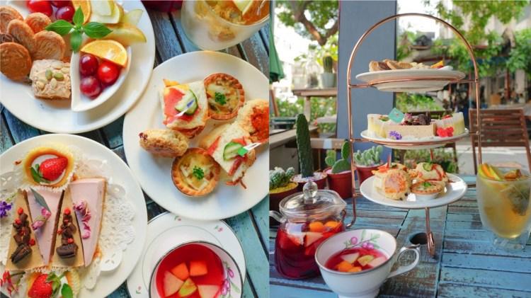 新興區美食 莓塔咖啡館新崛江店-新堀江商圈附近三層英式下午茶新上市