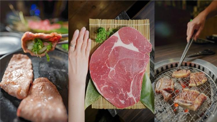 高雄吃到飽 禾町無煙炭火燒肉-三民區專業日式燒肉吃到飽