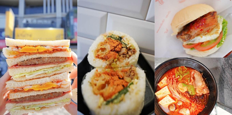 仁武美食 五分鐘找餐仁武店-大灣國民中學附近,從早餐賣到午餐另開晚餐場