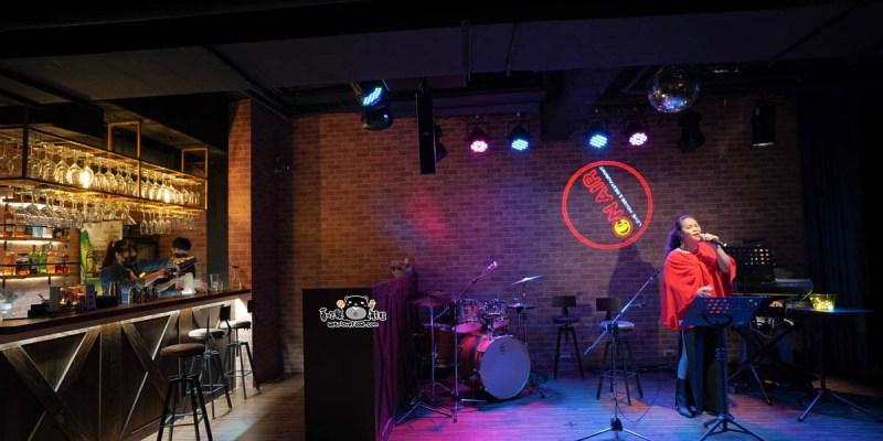 三民區美食 On Air音樂餐廳-北高雄現場樂團駐唱Live Music,特製調酒燒烤熱炒類美食