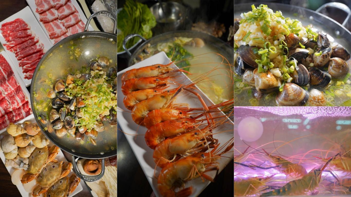三民區吃到飽 酒爐澳門卜卜蜆-高雄車站附近蛤蜊火鍋吃到飽,泰國蝦與啤酒也無限吃喝