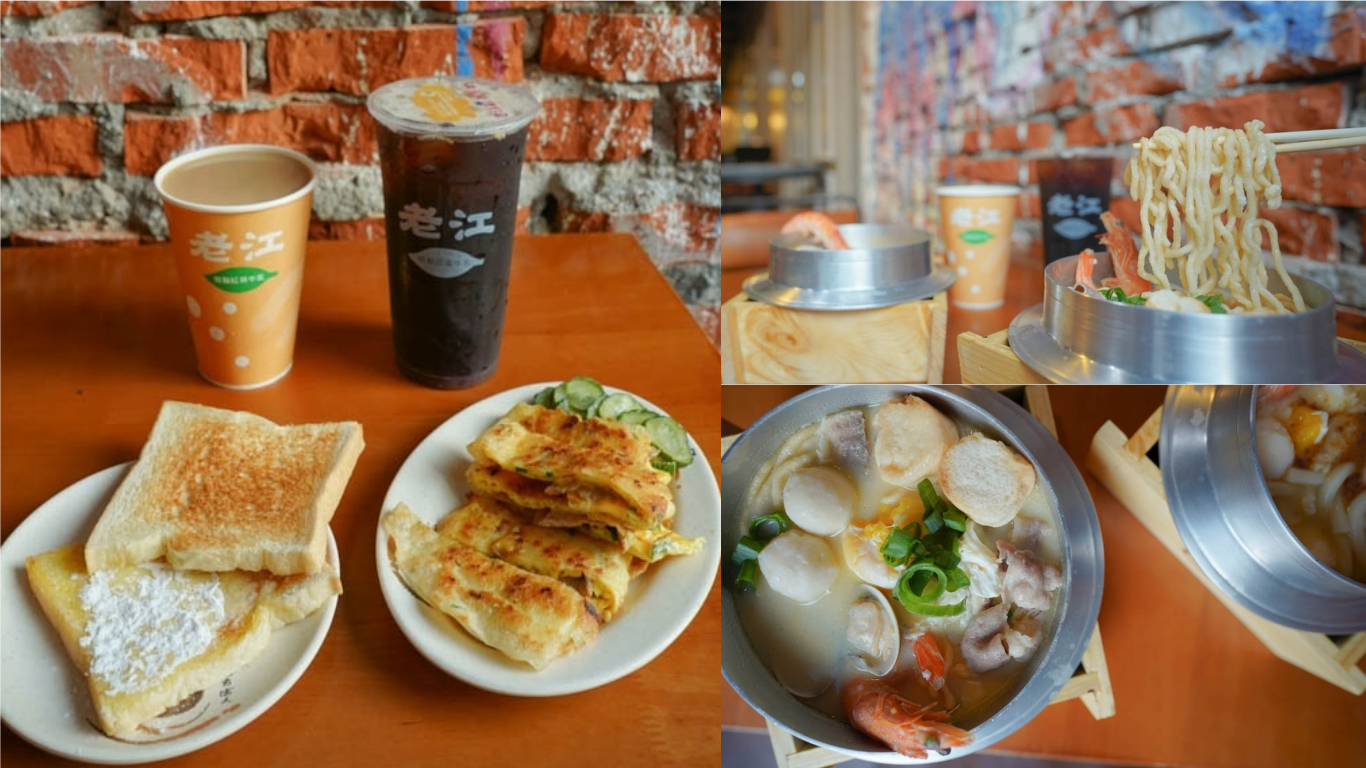 前金區美食 老江紅茶牛奶成功店-雞骨熬湯好喝鍋燒麵新上市