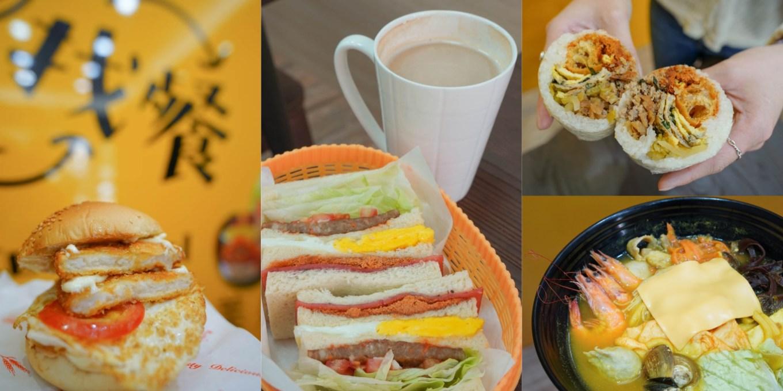 屏東早午餐 五分鐘找餐屏東店-屏東醫院附近,來自於高雄超人氣早午餐店新開幕