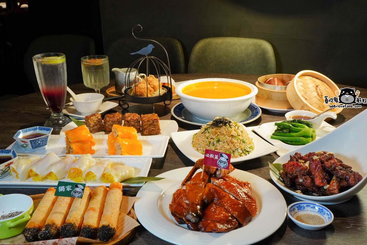 義享時尚廣場美食 蒸鮮腸粉港式飲茶-高貴而不貴,有質感的港式餐點,高雄聚餐餐廳推薦