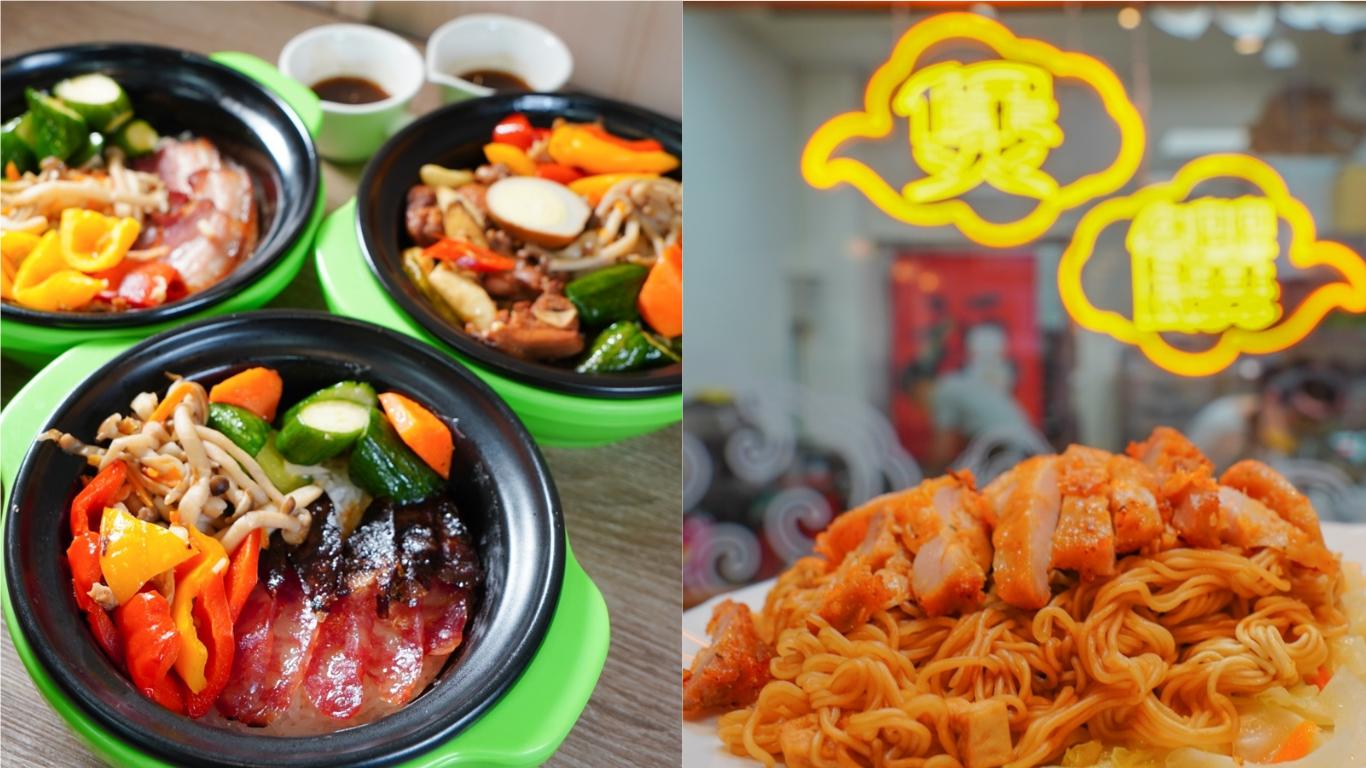 高雄煲仔飯餐廳推薦 煲饌煲仔飯-平價位全香米煲仔飯,吃飽吃健康