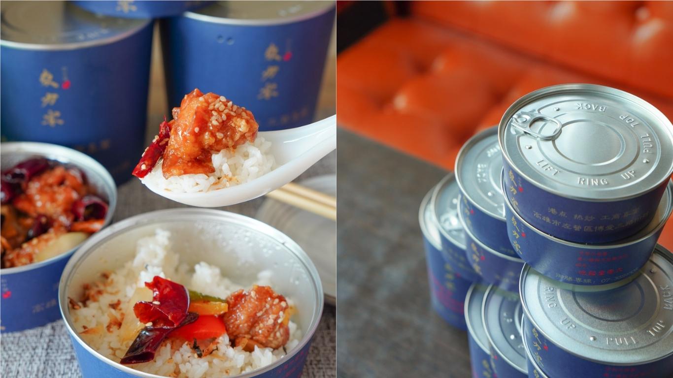 高雄外帶美食 東方宴餐廳-高雄第一間易拉罐餐盒