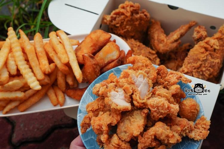 高雄市三民區外帶美食 卡滋嗑炸雞建工店-高應大附近美食最新優惠防疫套餐