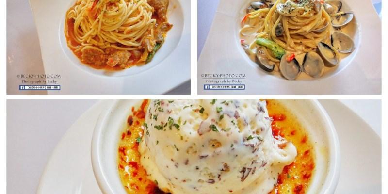 【台北】。土城區好吃又便宜百元義大利麵『No.66義麵坊』:一百元義麵份量多、紅茶續喝、CP值高平價義麵@[自己的小小世界]旅遊攝影